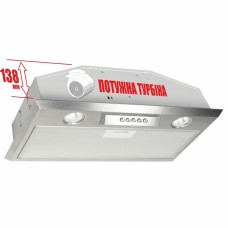 Вытяжка ELEYUS Modul 700 LED SMD 52 IS