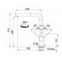 Кухонный смеситель FRANKE Active Plus Doc (115.0373.832) ваниль